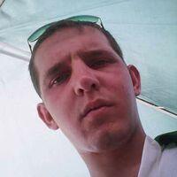 Дмитрий, 29 лет, Скорпион, Калуга