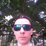 Денис 21 Москва