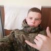 Алекс, 19, г.Гусев