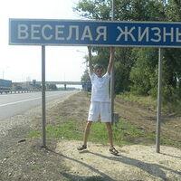 Рамиль, 48 лет, Стрелец, Казань