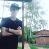 Серега, 21, г.Йошкар-Ола
