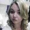 Кристина, 24, г.Чернигов