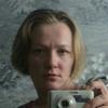 Валерия, 36, г.Чудово