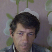 Александр 48 Симферополь