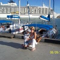 Ольга, 42 года, Телец, Бобруйск
