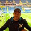 Igor, 46, Novocherkassk