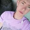 Алексей, 21, г.Борзя