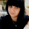 Дарья Пластун, 26, г.Краснодар