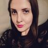 Irinka, 32, г.Днепр