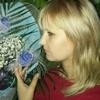 Кристина, 33, г.Новошахтинск