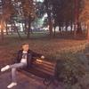 Никита, 22, г.Липецк