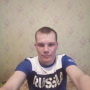 Александр 27 Дальнегорск