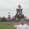 Алексей, 41, г.Тавда