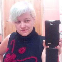 Жанна, 44 года, Козерог, Ростов-на-Дону
