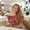 Mila Azamkhonova, 32, г.Лос-Анджелес
