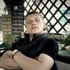 Дима, 27, г.Зеленодольск