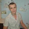 Sergey, 41, г.Пенза