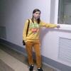 Ирина, 21, г.Русская Поляна