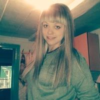 Анна, 27 лет, Стрелец, Черемхово