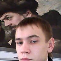 Shady, 32 года, Весы, Москва