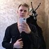 Илья, 21, Южноукраїнськ