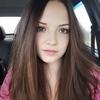 Диана, 19, г.Черкассы