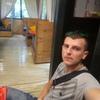 Maks, 21, г.Черновцы