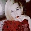 Ирина Киселёва, 19, г.Омск