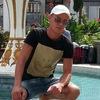 Василий, 31, Дніпрорудне
