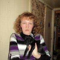наталия, 42 года, Водолей, Санкт-Петербург