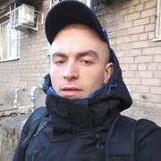 Виталий 23 года (Скорпион) Херсон
