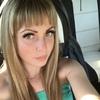 Лилия, 28, г.Запорожье