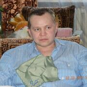 An Pl 46 Сыктывкар