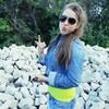 Екатерина, 22, г.Омск