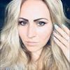 Екатерина, 35, г.Архангельск