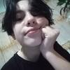 Ариана, 16, г.Ростов-на-Дону