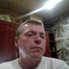 Александер, 49, Макіївка