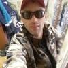 Иван, 33, г.Екатеринбург