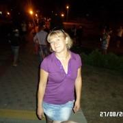 ирина 45 лет (Дева) на сайте знакомств Хойников