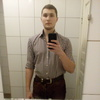 Stas, 21, г.Харьков
