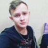 Райнур, 18, г.Казань