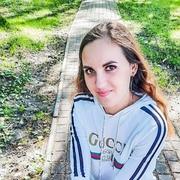 Анастасия 25 Череповец