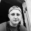 Ruslan, 28, г.Новомосковск