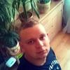 Богдан, 22, г.Винница