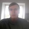 Александр, 24, г.Караганда
