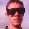 Iain Wilkey, 24, г.Keighley