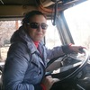 Ирина, 27, г.Шолоховский