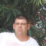 Андрей 35 Ступино