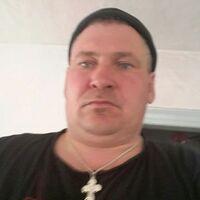 Игорь, 46 лет, Рак, Усть-Каменогорск