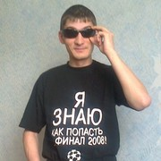 Владимир 33 Первоуральск